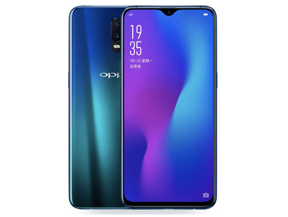 0PP0 R17 128G 流光蓝 6.4 英寸水滴屏、光感屏幕指纹