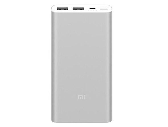 小米(MI) 10000毫安 新移动电源2 /充电宝 双向快充 超薄小巧便携 银色